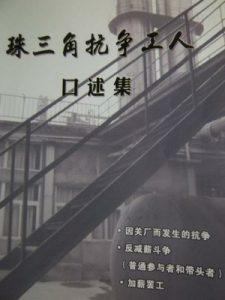 PRD-book-cover