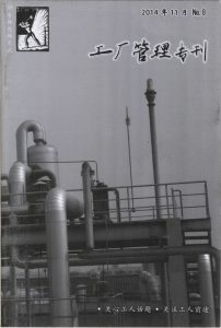 factory-stories-cover-management