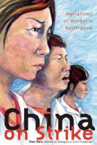 China-on-strike-cover